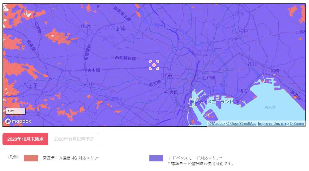 Y!mobileの対応エリア(アドバンスモード))