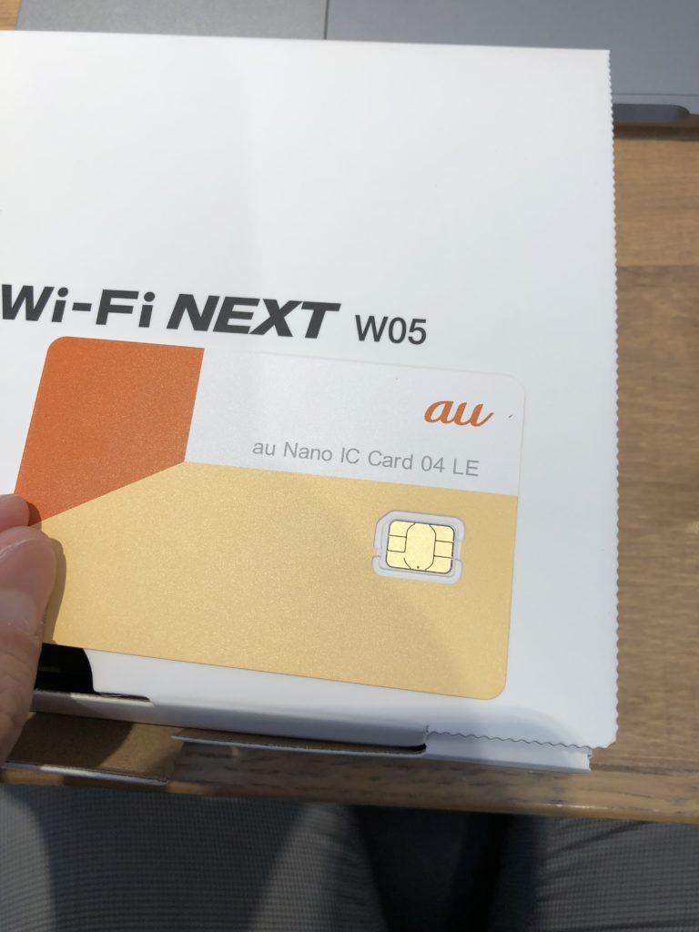 WiMAXのSIMカード