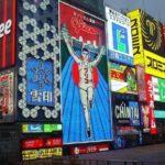 スマホのパケット制限のためにWiMAXを契約した大阪人の口コミ