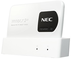 WX02ホワイト