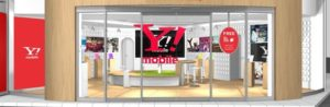 Ymobileのイメージ