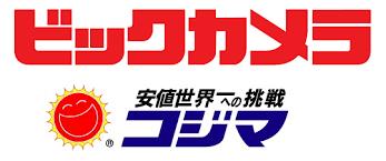 ビックカメラ(コジマ)