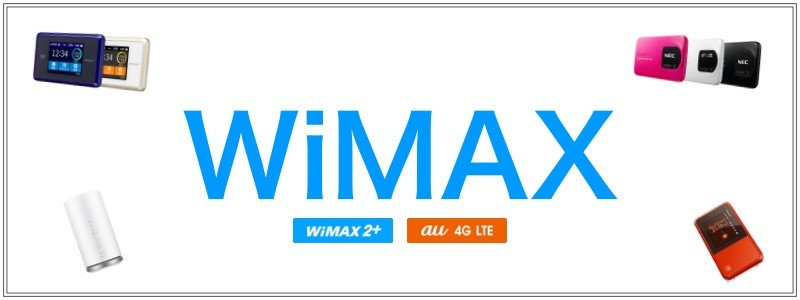 wimax-banner