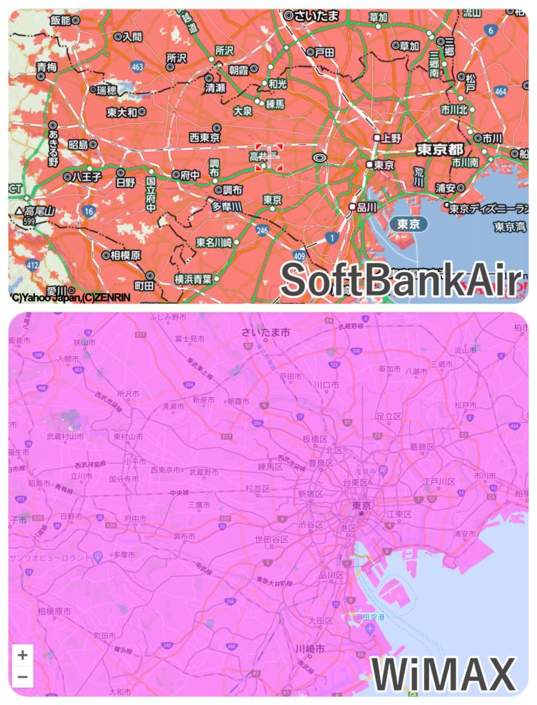東京エリアのSoftBankAirとWiMAXの対応エリアの差