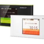 WiMAX新端末「W05」の性能を簡潔かつシンプルに紹介