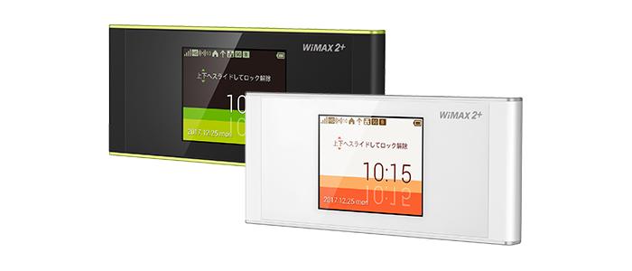 W05のデザインイメージ