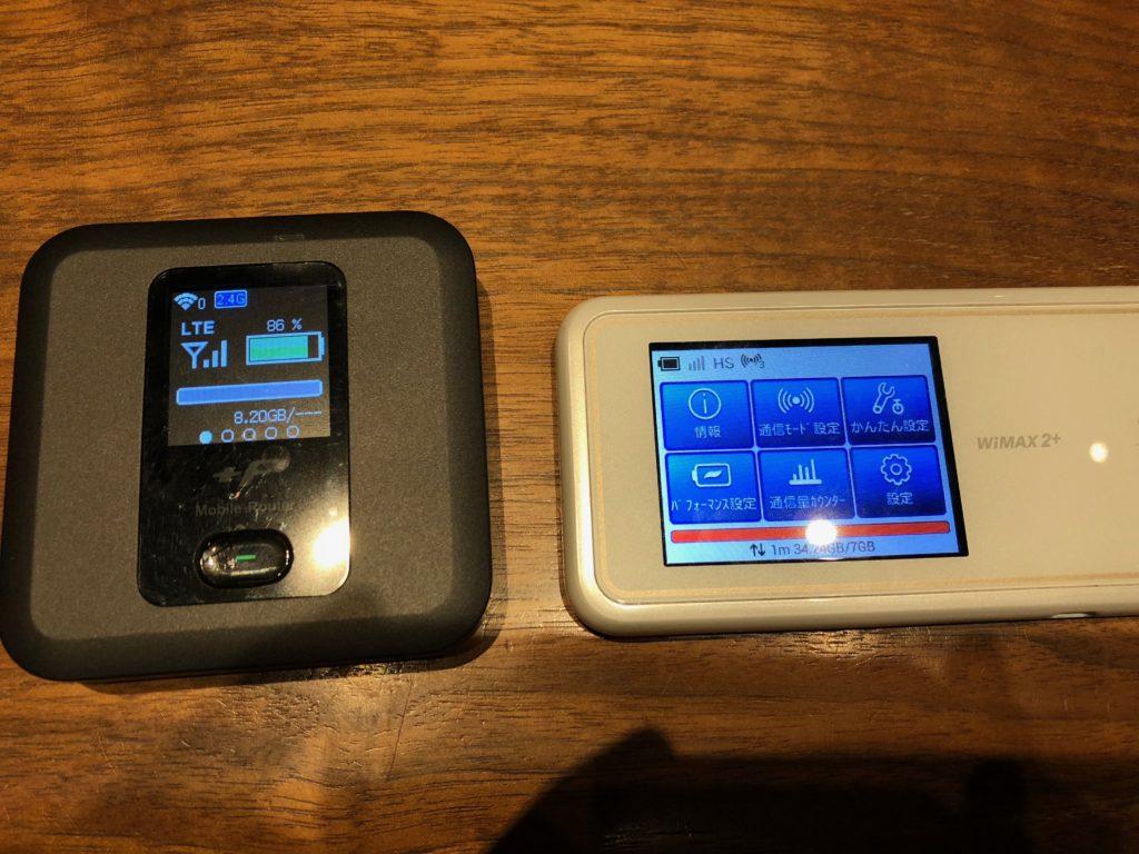 NEXTモバイルとWiMAXの伝播状態だったを比べた写真