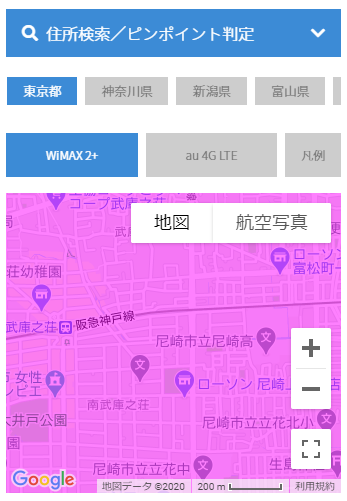 WiMAX エリア判定画面