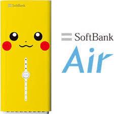 ピカチュウのSoftBankAir