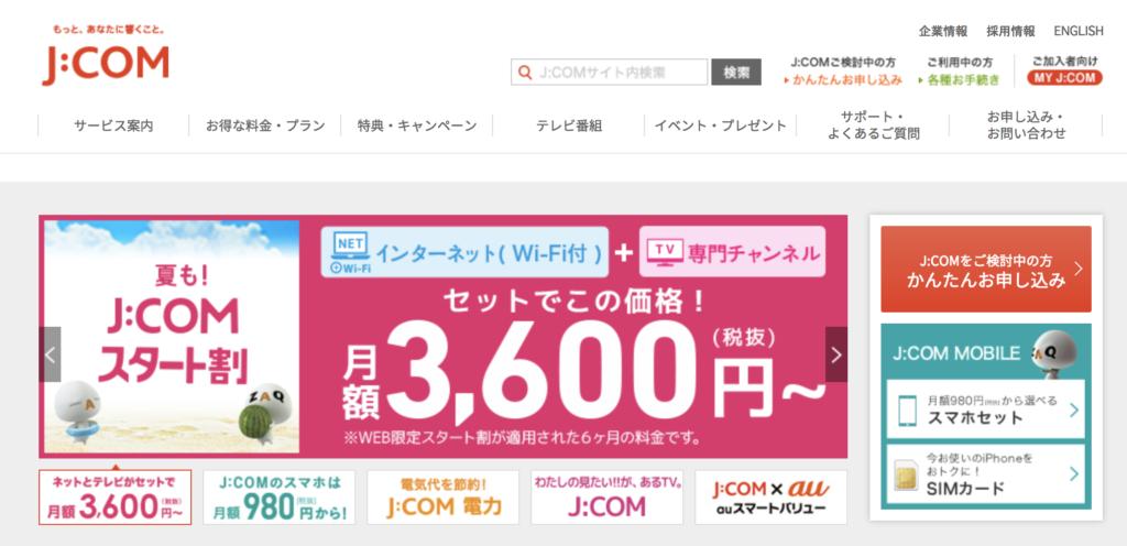 J-COM