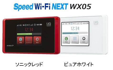 wx05-color
