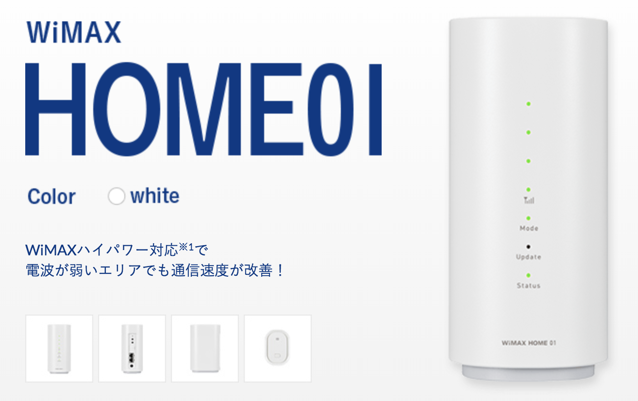 WIMAX HOME 01