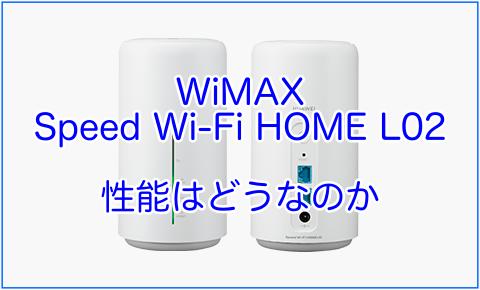 wimax-l02