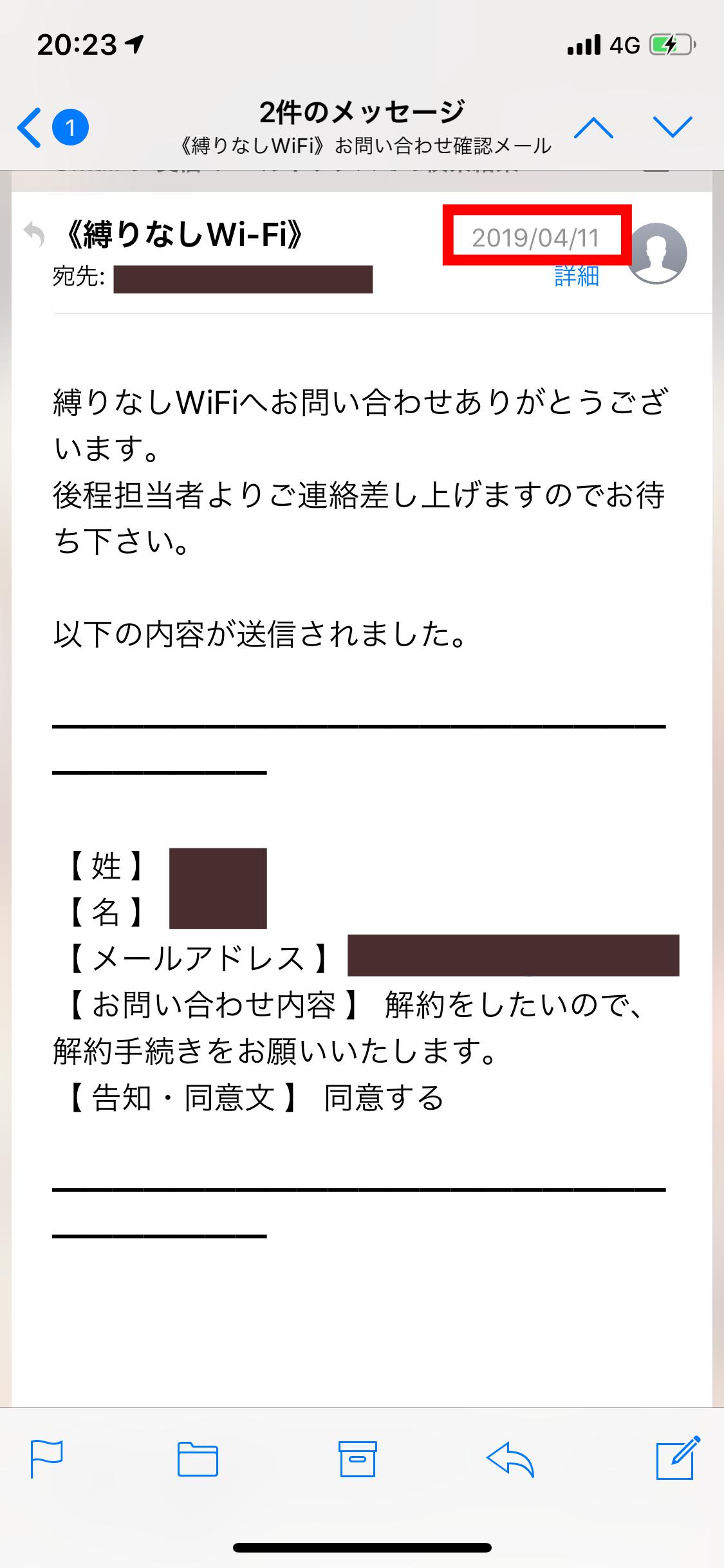 shibarinashi-kaiyakujouhou2