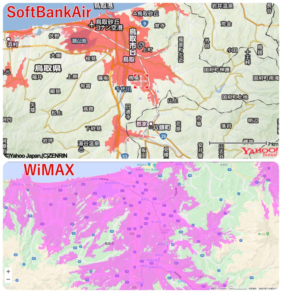 softbankair-wimax-area