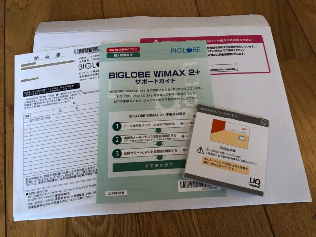 biglobe-wimax-sim
