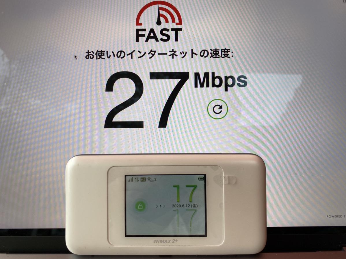 6月12日17時頃のWiMAXの通信速度