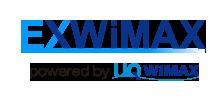 EXWiMAXのロゴ