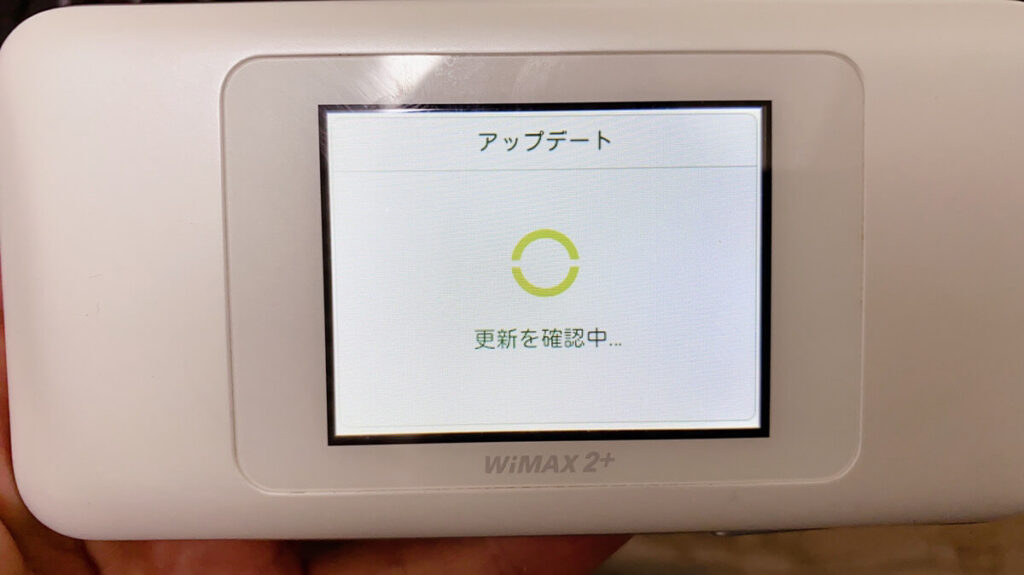 WiMAXソフトウェアアップデート
