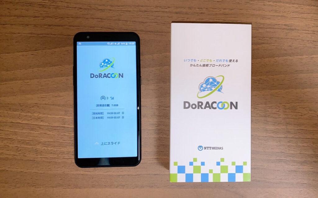 DoRACOON DOR01