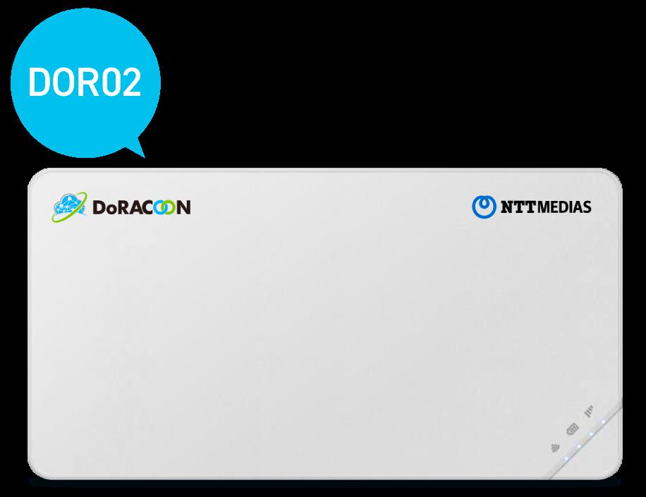 DOR02(U3)