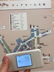 WiMAXの梅田の地下の電波
