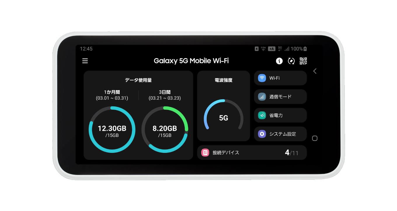 Galaxy 5g Mobile WiFi