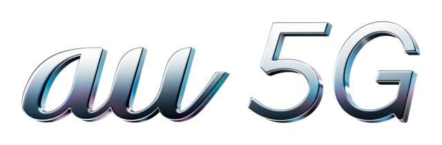 auの5G回線のイメージ
