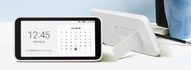 Galaxy 5G Mobile Wi-Fiの自立スタンド利用時のカレンダー&時計状態