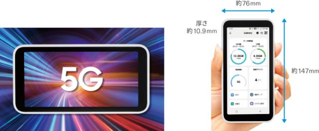 Galaxy 5G Mobile Wi-Fiのデザイン