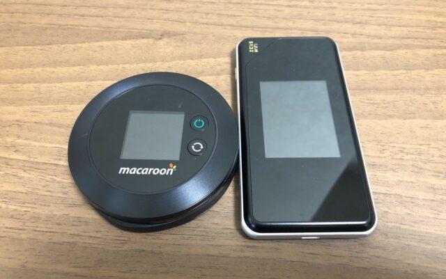 H01とMacaroonのサイズ
