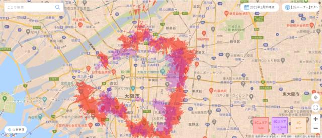 大阪のWiMAX5G対応状況