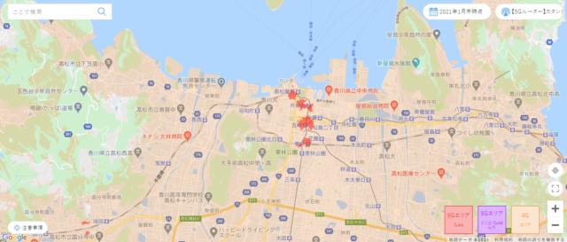 高松市のWiMAX5G対応状況