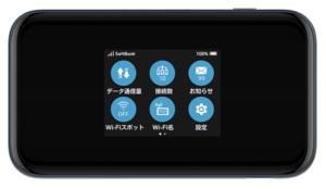 SoftBank 5G A004ZT ソフトバンクの5G専用端末