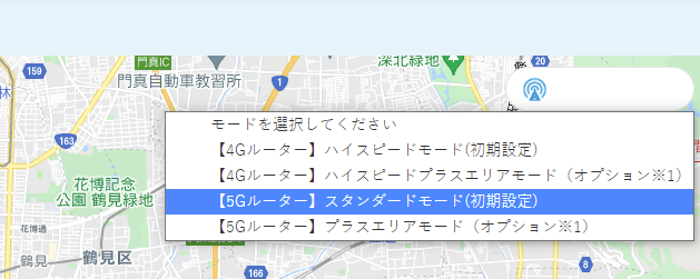 WiMAX5Gエリア